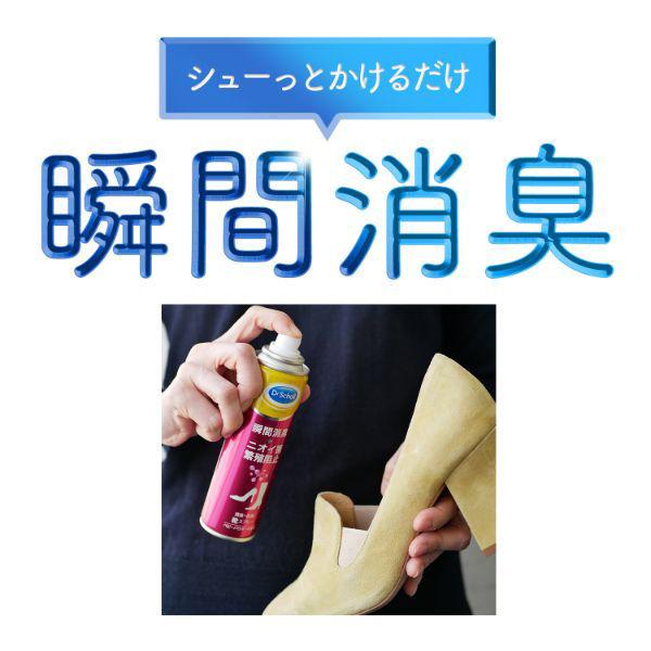 消臭・抗菌靴スプレー ベビーパウダー3本