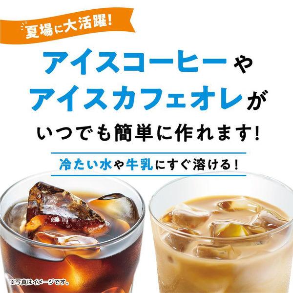 ブレンディ 瓶 1本(80g)