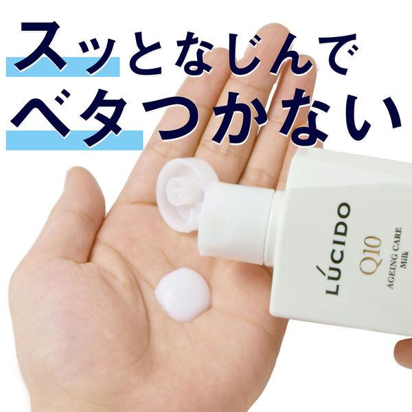 ルシード 薬用 トータルケア乳液