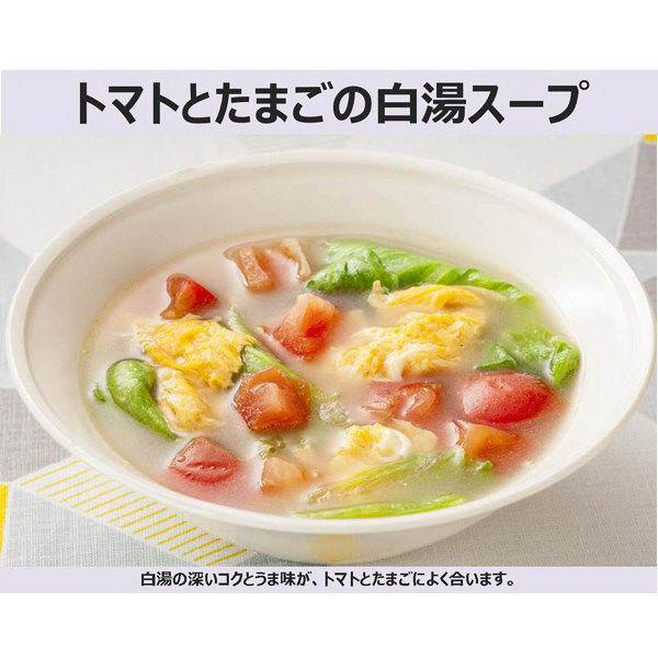 キユーピー白湯スープの素(生姜風味)1個