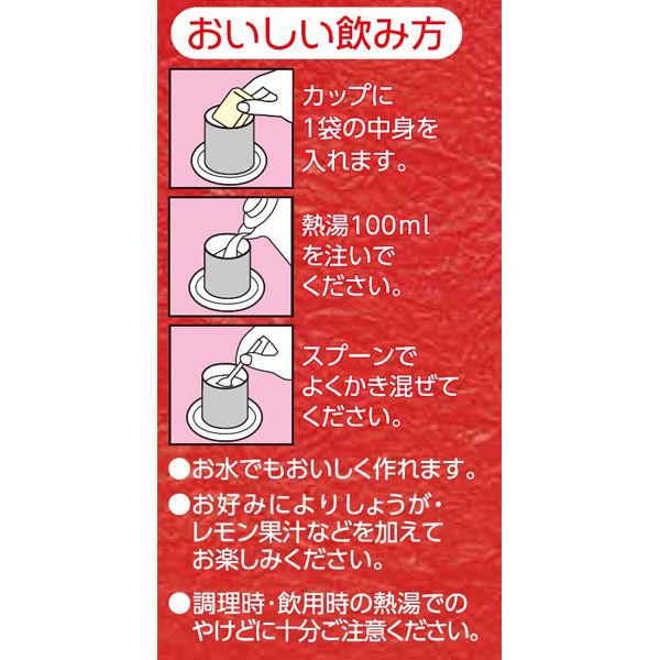 甘酒 1パック(4袋入)