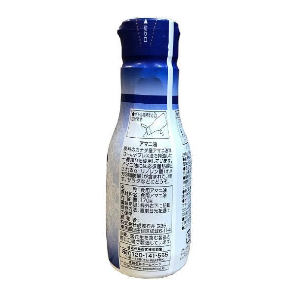 成城石井 カナダ産アマニ油 170g