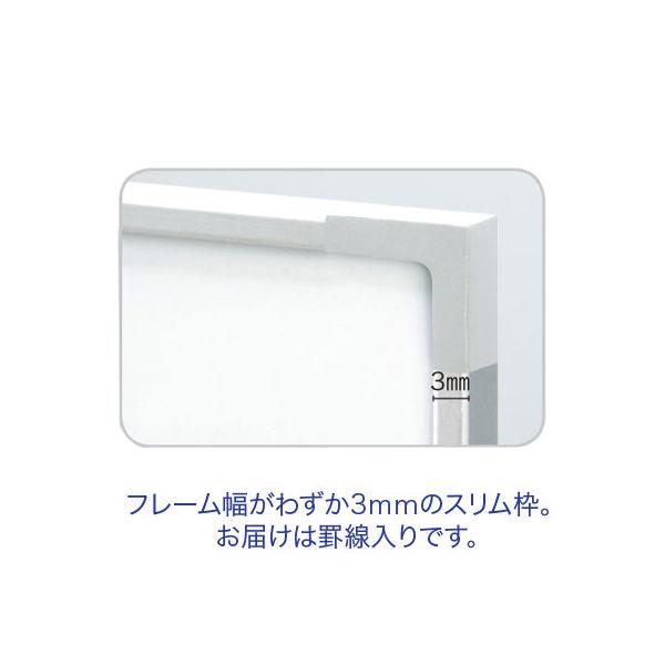 日学 アルミ枠ライトフレームホワイトボード 行動予定表横 600×445mm LT-14YK
