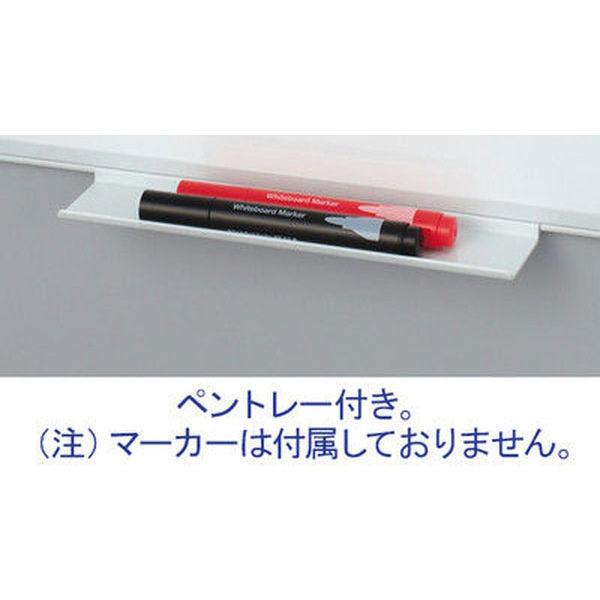 プラス アルミ枠ホワイトボード 罫引行動予定表(12人用) 450×600mm WB-0406WSJK