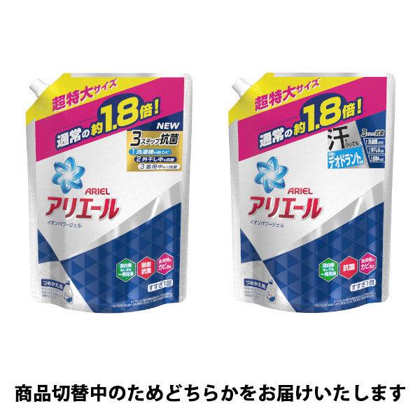 LOHACO - アリエール イオンパワージェル 詰め替え 超特大 1.26kg ...
