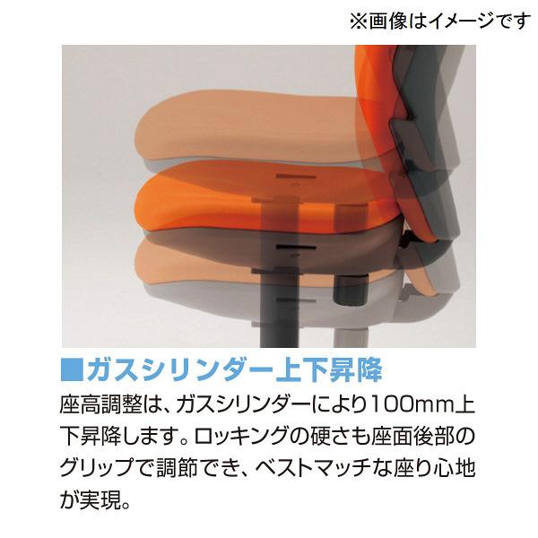 アイリスチトセ BIT-Xシリーズ オフィスチェア ローバック 布張り 肘無し オレンジ BIT-X45-L0F-OR 1脚 (直送品)