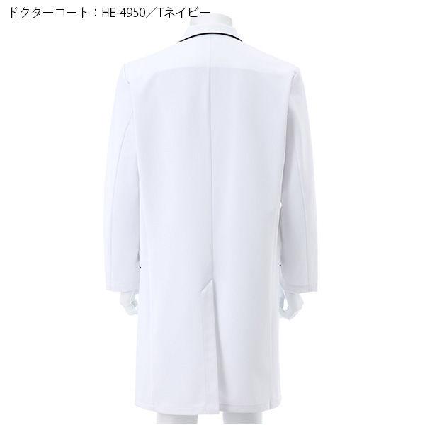 ナガイレーベン 男子シングル診察衣(ドクターコート ハーフ丈 シングル) HE-4950 Tネイビー LL (取寄品)