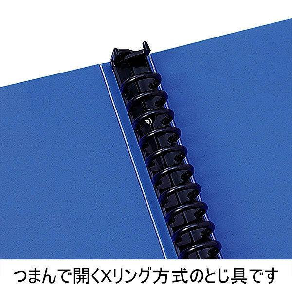 ビュートン リングファイルブック A4タテ 背幅32mm ブルー