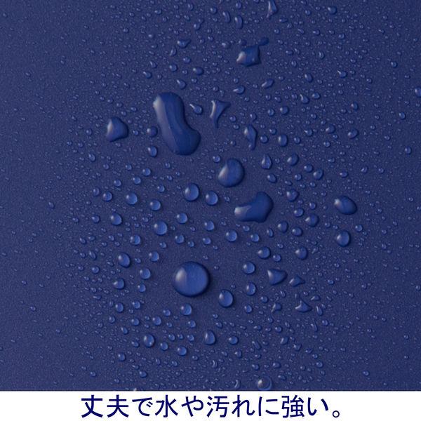 PP製組み立てボックスA4ヨコ ネイビー