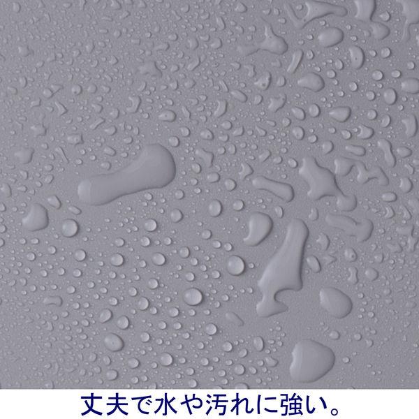 ボックスファイル組み立て式 A4ヨコ 3冊 PP製 グレー セリオ