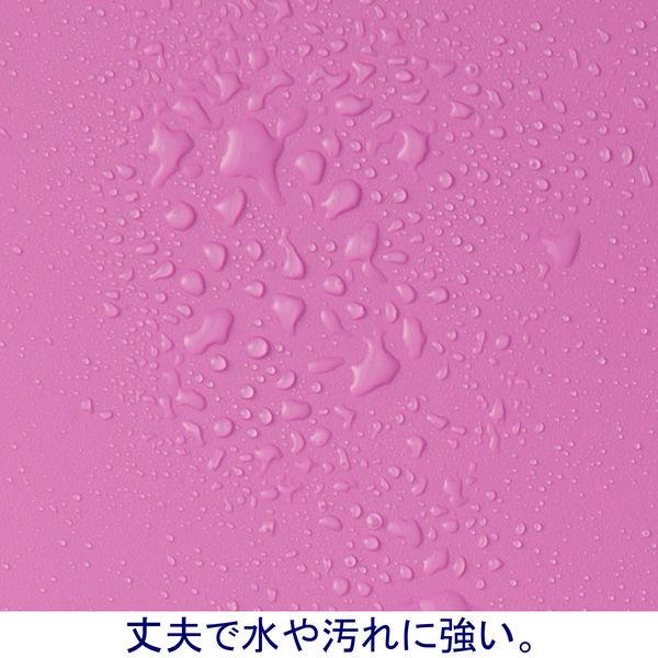 PP製組み立てボックスA4タテピンク