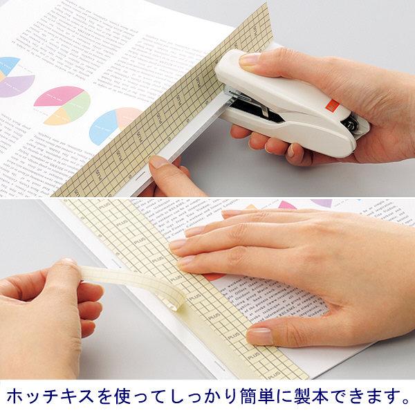 製本ファイル A3ヨコ 10冊 ネイビー アスクル