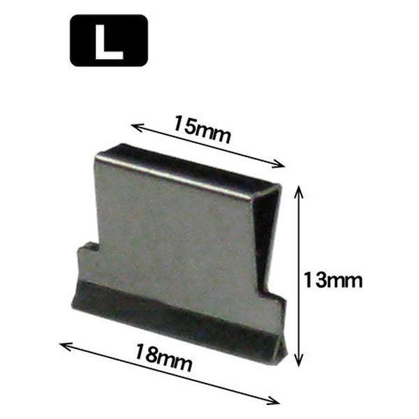 ハピラ ステンレスパワークリップ 大(L) SRCL100 1パック(100個入)