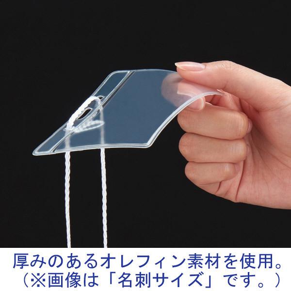 イベント用名札 イベントサイズ 黄 50組 ハピラ