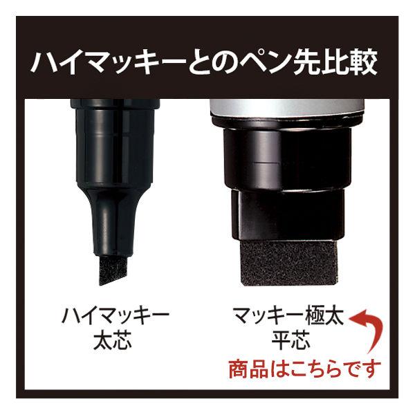 油性ペン マッキー 極太 黒