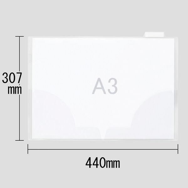アスクル クリアホルダー 2つ折 上山インデックス付 1箱(100冊)