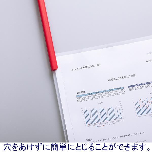 アスクル レール式クリアーホルダー A4タテ 50枚とじ レッド 100冊