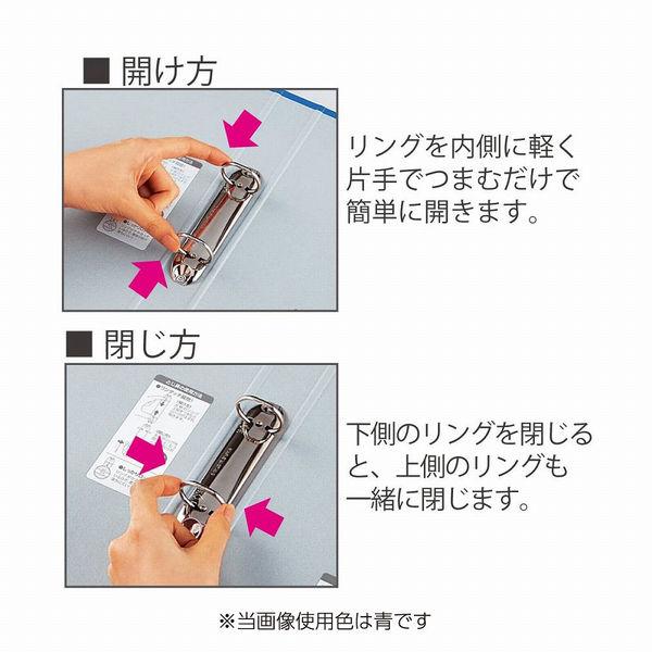 2穴リングファイルA4タテ 青 56mm