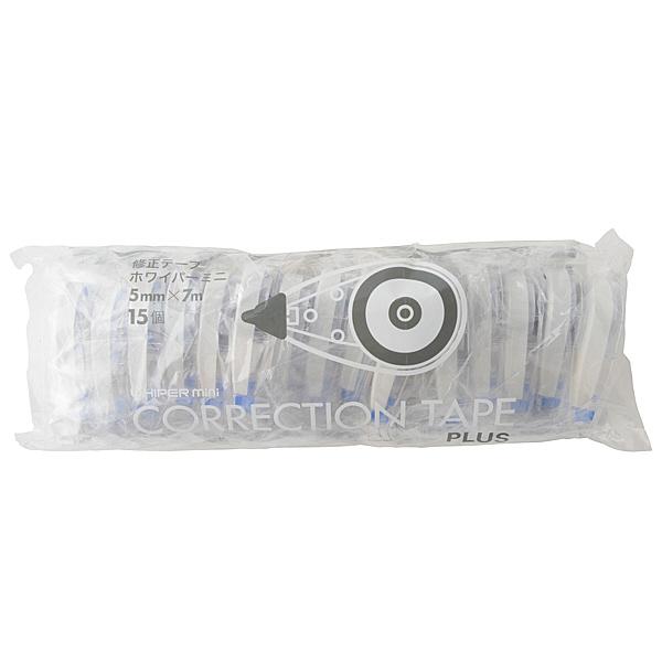 修正テープ ホワイパーミニ5mm 15個