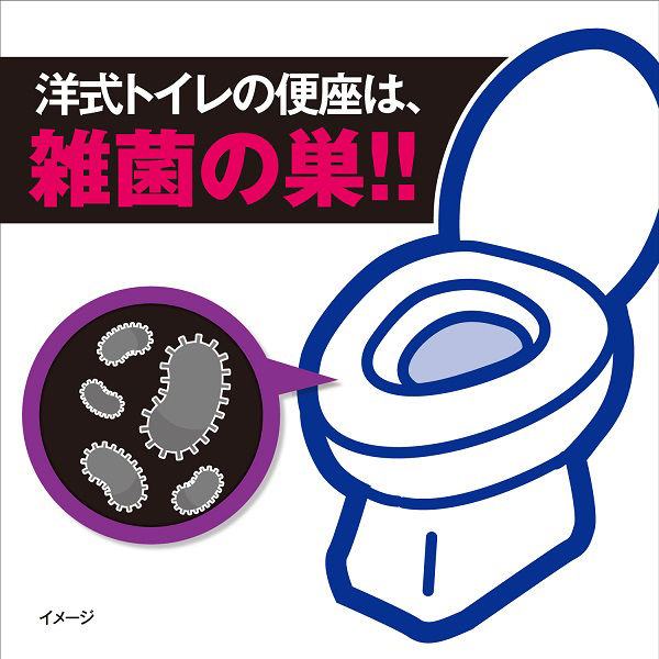 便座除菌クリーナー家庭・業務用詰替50枚