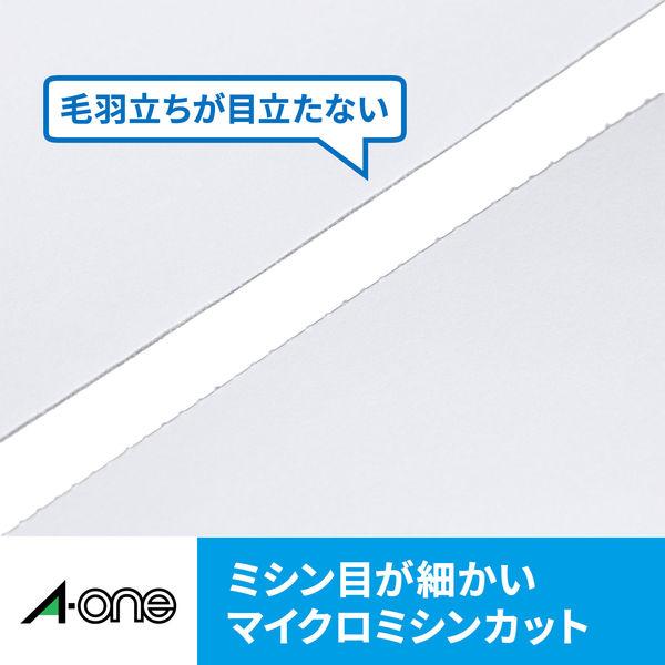 エーワン マルチカード 多目的用 インクジェット マット紙 白 厚口 A4 ノーカット1面 1袋(100シート入) 51266(取寄品)