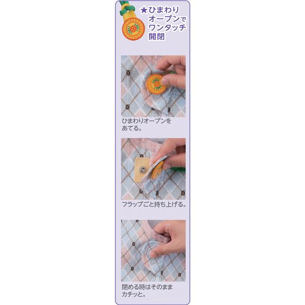 プライム コンビネーションIIピンクM ABC120327079 日本エンゼル