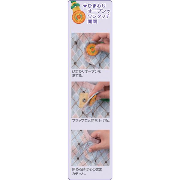 プライム コンビネーションIIピンクLL ABC120327081 日本エンゼル