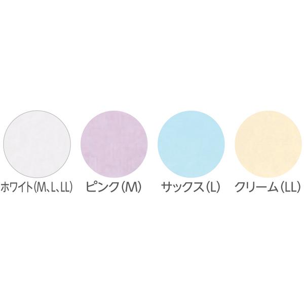 入浴介助エプロン(ひもタイプ) クリーム L 6013 日本エンゼル (直送品)