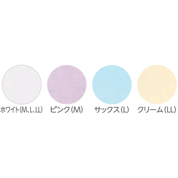 入浴介助エプロン(ひもタイプ) ホワイト LL 6013 日本エンゼル (直送品)