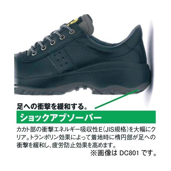 DONKEL Dynasty COMFORT(ドンケル ダイナスティ コンフォート) 耐滑安全靴 DC807 23.5cm R92090212 1足 (直送品)