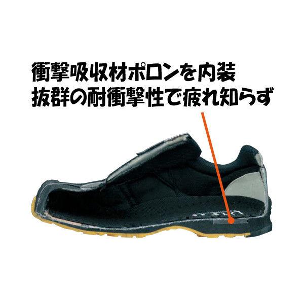 ドンケル R9209031004 ダイナスティ プロフェッショナル DYPRー22ひもタイプ 黒 22.5cm 1足 (直送品)