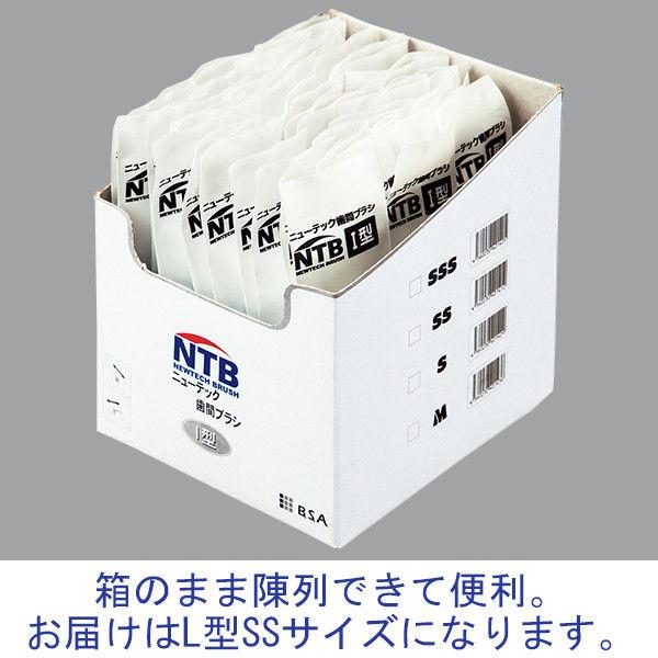 ニューテック歯間ブラシL型 SS(0.8mm) 505042 1箱(50本入) ビー エス エーサクライ
