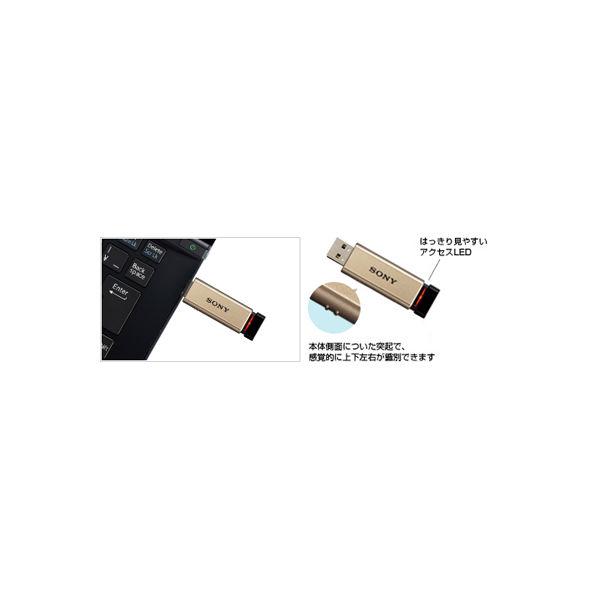 ソニー USM32GT N/32GB
