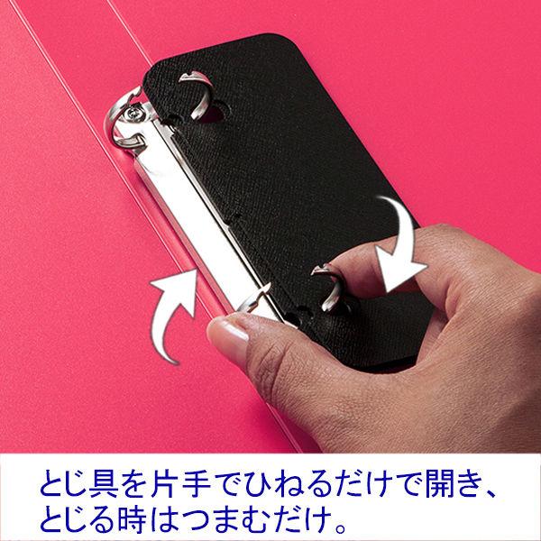 リングファイル A4タテ 背幅27mm赤