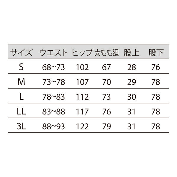 住商モンブラン メンズパンツ ホワイト M 52-743 (直送品)
