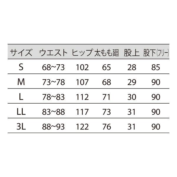 住商モンブラン メンズパンツ 医療白衣 サックスブルー M 72-1143 (直送品)