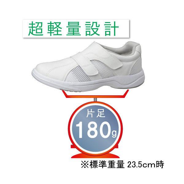 ミドリ安全 2105000410 ケアセフティ CSSー100 マジックタイプ 白25.5cm 1足 (直送品)