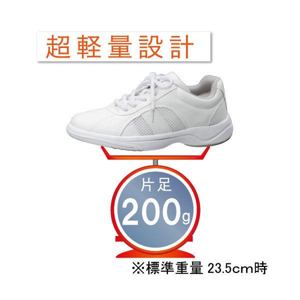 ミドリ安全 2105000503 ケアセフティ CSSー101 紐タイプ 白22.0cm 1足 (直送品)