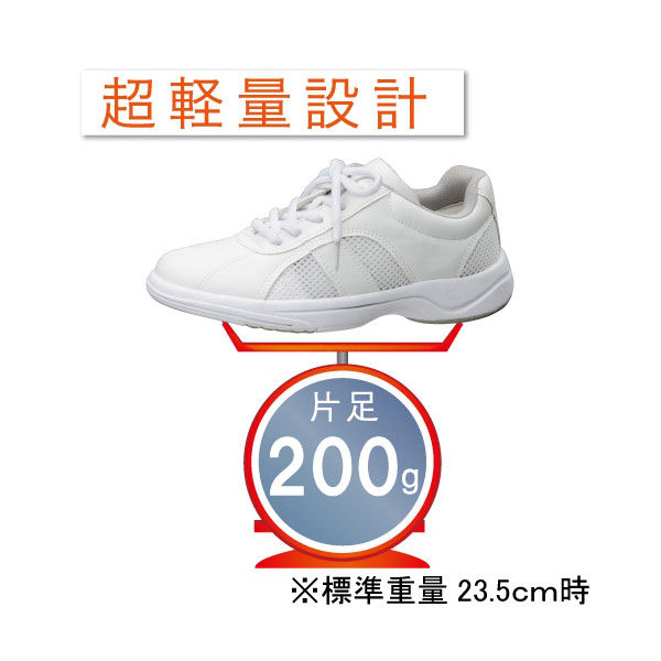 ミドリ安全 2105000505 ケアセフティ CSSー101 紐タイプ 白23.0cm 1足 (直送品)