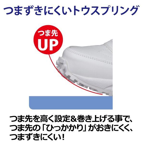 ミドリ安全 2125035312 ビルメンテナンス業向け作業靴 BMGー10紐タイプ 白 26.5cm 1足 (直送品)