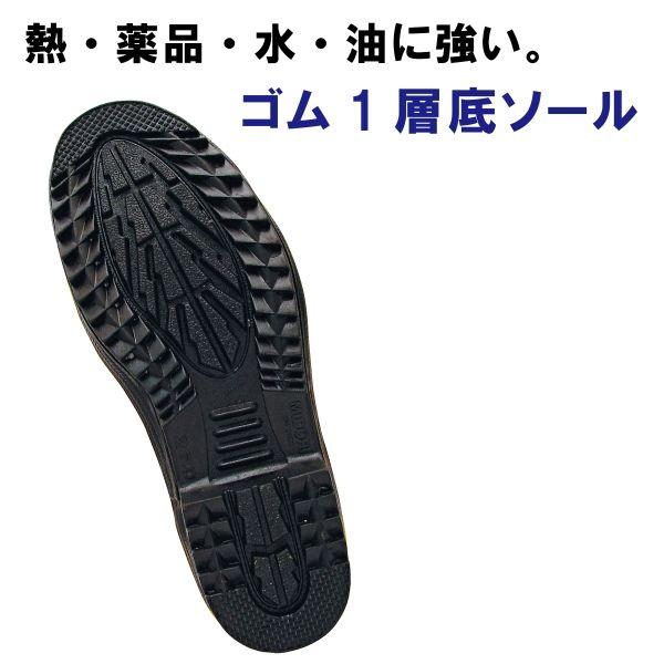 ミドリ安全 2146001609 安全長靴 先芯入り ワークプラスブーツ 766N黄 25.0cm 1足 (直送品)
