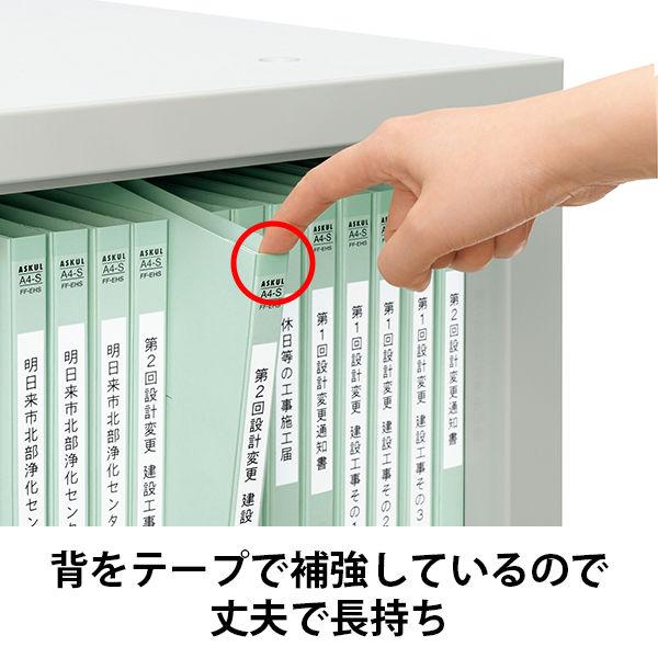 フラットファイル背補強 A4縦 3冊 青