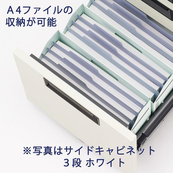 プラス スチールOAデスク フラットライン 奥行600mm用  脇机 2段 ホワイト/天板ホワイト 幅400×奥行600×高さ700mm 1台 (取寄品)