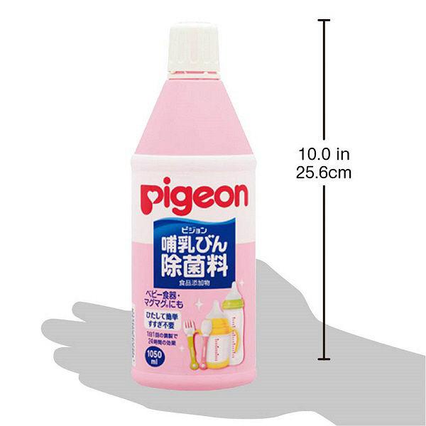 ピジョン 哺乳びん除菌料 1050ml