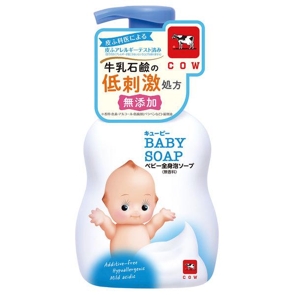 牛乳石鹸キューピー全身ベビーソープ本体