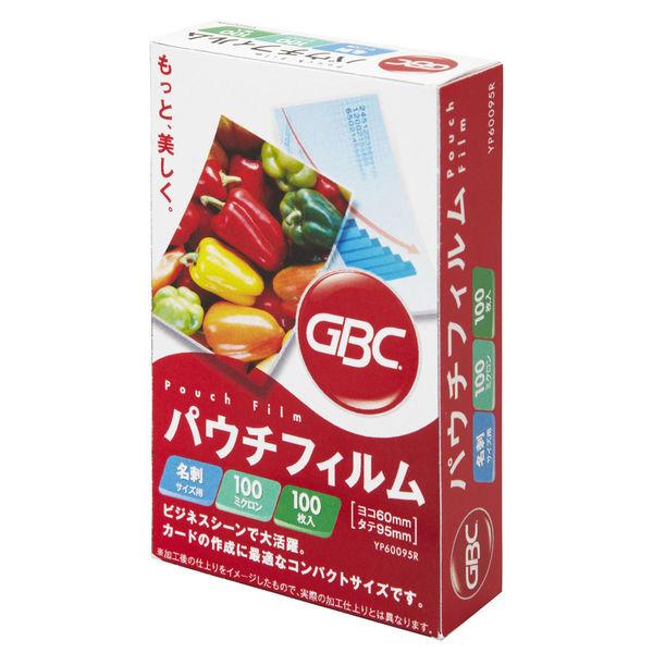 アコ・ブランズ・ジャパン GBCパウチフィルム 名刺サイズ YP60095R 1箱(100枚入)
