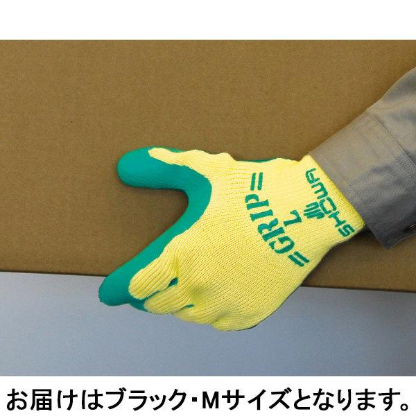 天然ゴム背抜き手袋 簡易包装グリップ(ソフトタイプ) M ブラック 5双 「現場のチカラ」 310 ショーワグローブ