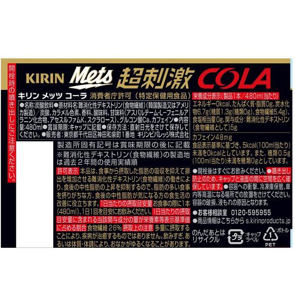 コーラ 1500ml ×3本 [3190]