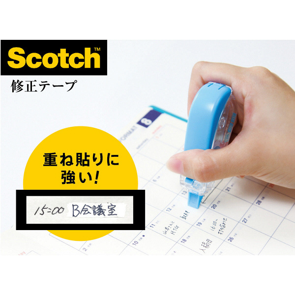 スリーエム スコッチ(R) 修正テープ 微修正 交換用カートリッジ 緑 SCPR-6NN 1セット(30個:10個入×3箱)