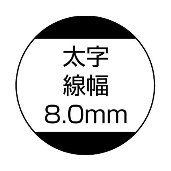 三菱鉛筆(uni) ブラックボードポスカ 白 PCE2508K1P.1 1本